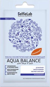 Маска косметическая SelfieLab Аqua balance увлажняющая 8 г (4813360000902)