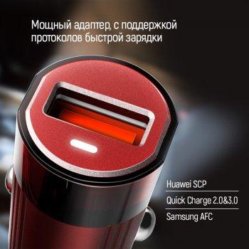 Автомобильное зарядное устройство ColorWay 1 USB Quick Charge 3.0 (18W) Red (CW-CHA012Q-RD)