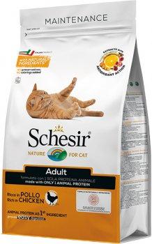 Сухой монопротеиновый корм Schesir Cat Adult Chicken для взрослых котов с курицей