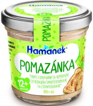 Упаковка помазанки Hamanek Овочі із сочевицею 90 г х 8 шт. (8595139797379)