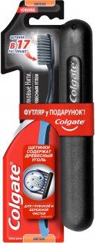 Зубная щетка Colgate Шелковые нити с древесным углем Черная + футляр (6910021100099)