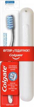 Зубная щетка Colgate Безопасное отбеливание мягкая Синяя + футляр (8718951208544_синяя)