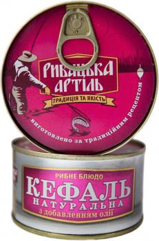 Кефаль натуральная Рыбацкая Артель с добавлением масла 230 г (4820186880366)