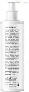 Спа-ванна Shelly Мягкое лезвие для ускоренной подготовки к маникюру и педикюру 500 мл (4823109401419)