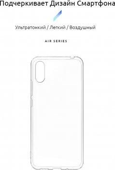 Панель ArmorStandart Air Series для Xiaomi Redmi 9A Transparent (ARM57025)