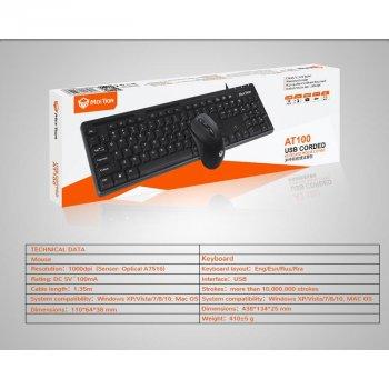 Дротова клавіатура Meetion MT-AT100 USB RUS + Миша дротова Чорний