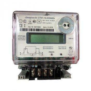 Однофазний тарифний електролічильник CTK1-10.K55I4Ztr, 10-100А