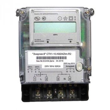Однофазний тарифний електролічильник СТК1-10.K82I4Ztr, 5-60А