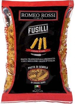 Макарони Romeo Rossi Сицилійські фузилі 500 г (8056598490138)