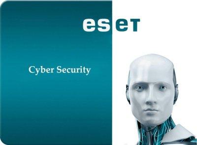 Антивірус ESET Cyber Security для 2 ПК