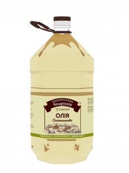 Подсолнечное масло НБТ рафинированное, дезодорированное 3л