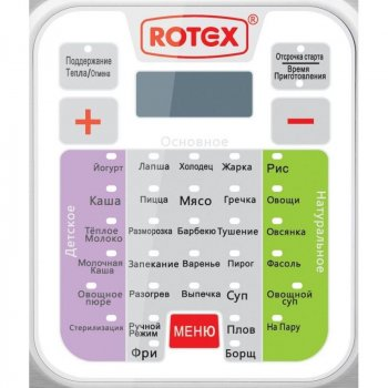 Мультиварка ROTEX RMC 532-W