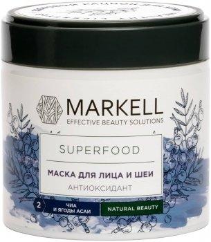 Маска для лица и шеи Markell антиоксидант чиа и ягоды асаи SuperFood 100 мл (4810304017071)
