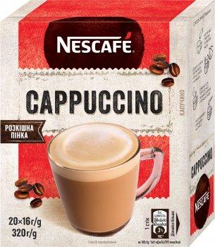 Напиток кофейный NESCAFE Cappuccino растворимый в стиках 20 шт x 16 г (7613039279724)