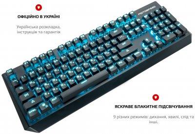 Клавіатура дротова Motospeed CK95 Outemu Black USB Black (mtck95cml)