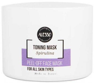 Альгинатная маска для лица Alesso с Хлорофиллом очищающая 200 г (3273629209438)