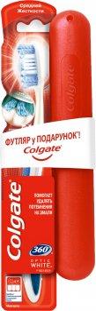 Зубная щетка Colgate 360° Optic White отбеливающая Бело-синяя + Футляр (4606144007552_blu)