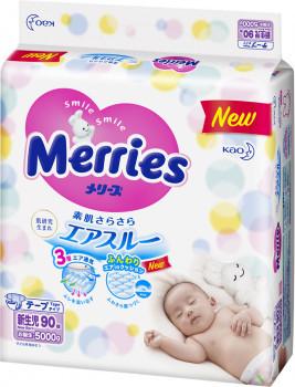 Подгузники Merries (Мерриес) NB (0-5kg) 90шт 2 упаковки