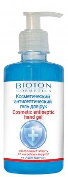 Косметичний антисептичний гель для рук Bioton Cosmetics 300 мл (4820026152264)