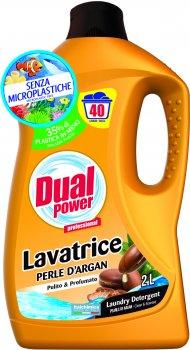 Концентрований засіб для прання Dual Power Аргана рідкий для білого 2 л (8054633837306)