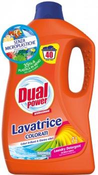Засіб для прання Dual Power Аргана рідкий для кольорових речей 2 л (8054633838457)