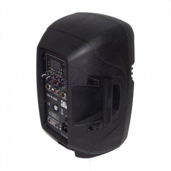 Активна акустична система 4all Audio LSA-8-USB
