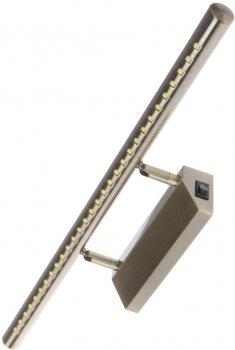 Підсвітка для картин Brille LED-506/7 (L84-007)