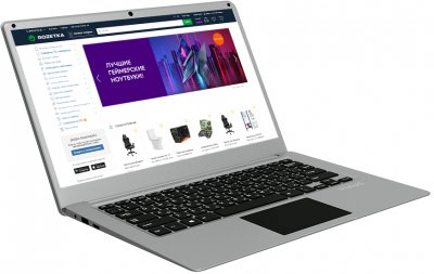 Ноутбук Pixus Rise Grey