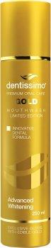Ополаскиватель Dentissimo Advanced Whitening Gold 250 мл (7640162327428)