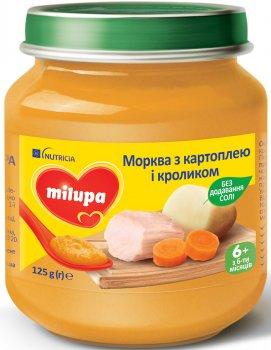 Упаковка пюре овочево-м'ясного Milupa Морква з картоплею і кроликом для дітей від 6 місяців 125 г х 6 шт. (5900852044038)
