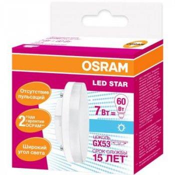 Лампа OSRAM LED STAR (4058075106666)