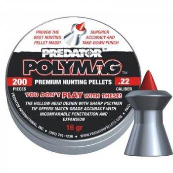 Кульки JSB Polymag 5,5 мм (1002-01-200)