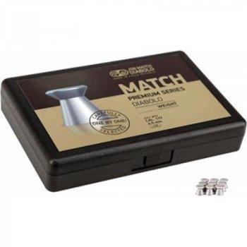 Пульки JSB Match Premium light 4.49мм, 0.475г (200шт) (1004-200)