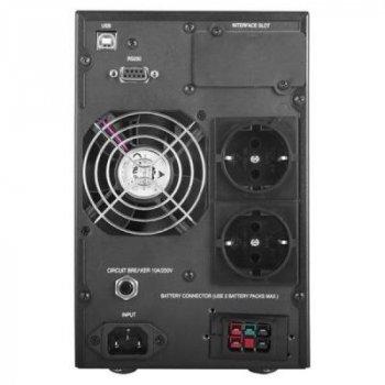 Джерело безперебійного живлення Powercom MAC1500