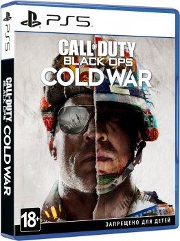 Игра Call of Duty: Black Ops Cold War для PS5 (Blu-ray диск, Russian version)