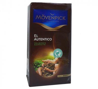 Кофе молотоый Movenpick EL Autenthentico 500гр