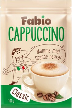 Упаковка Капучино Fabio Классик 100 г х 2 шт (4813785007111)