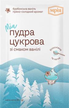 Упаковка кондитерских добавок Мрія Сахарная пудра со вкусом ванили 80 г х 40 шт (4820154833165)
