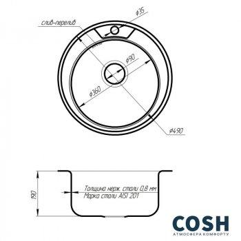 Кухонна мийка Cosh 7104 Satin (COSH7104S08)