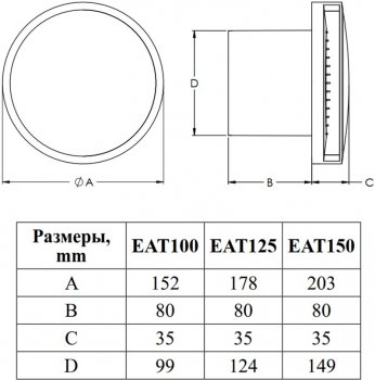 Витяжний вентилятор Europlast EAT100TS з таймером і кульковим підшипником срібло