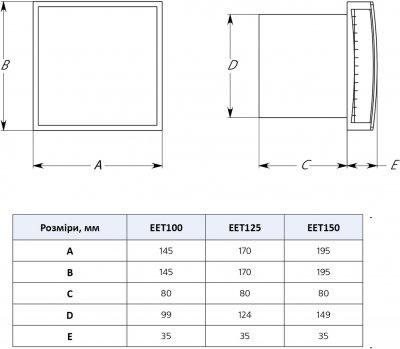 Витяжний вентилятор Europlast EET125S срібло