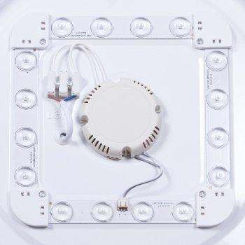 Світильник стельовий CPS 20 Вт 4000 К (UCL-20K40)