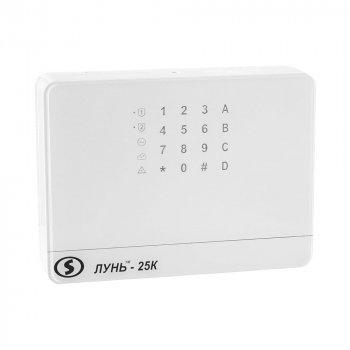 ППКОП Лунь-25К mod.2 з вбудованою клавіатурою (115035)