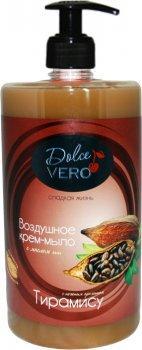 Жидкое мыло Dolce Vero Тирамису 1 л (4820091146441)