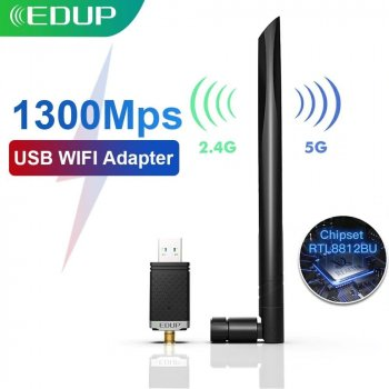 Двухдиапазонный WiFi AC адаптер EDUP EP-AC1686 на чипе 8812BU с антенной 5dbi USB3.0 Gigabit 1300Mbps 2.4/5.8Ghz