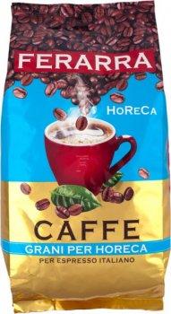 Кава в зернах Ferarra Caffe Grani Per Horeca 2 кг