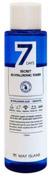 Тонер May Island 4 вида гиалурона 7 Days Secret 4D Hyaluronic Toner - 155 мл