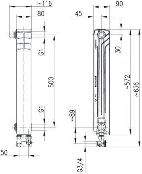 Радиатор алюминиевый ARMATURA G500F 878-152-44 левая секция (нижнее угловое подключение)