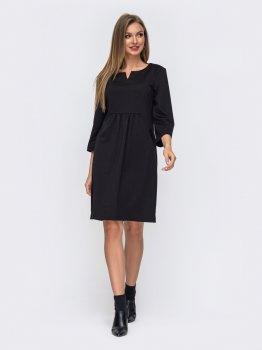 Плаття Dressa 50820 Чорне