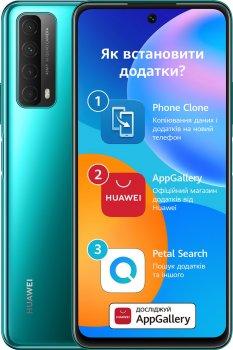 Мобильный телефон Huawei P Smart 2021 128GB Green